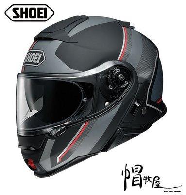 【帽牧屋】日本 SHOEI NEOTEC II 2 EXCURSION 可掀式安全帽 可樂帽 公司貨 內墨片 消光黑/銀