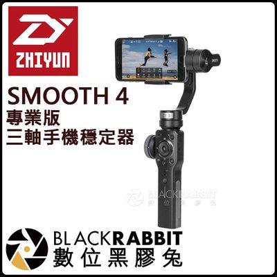數位黑膠兔【台灣公司貨 智雲 Zhiyun Smooth 4 專業版 三軸 手機 穩定器 黑】iPhone 直播 手持