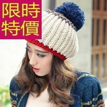 毛帽羊毛百搭-清新禦寒針織韓流女帽子5色63w4[獨家進口][米蘭精品]