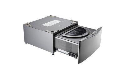 【晨光電器】LG【 WT-D250HV[銀]】  底座型迷你洗衣機  2.5KG (加熱洗衣) 上下洗省時空間