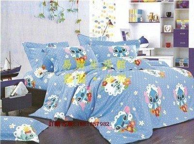 [王哥廠家直销]迪士尼 卡通可愛 史迪仔 史迪奇 星際寶貝 stich深藍色 床套 (單人/ 雙人/加大)床包.床單.床罩