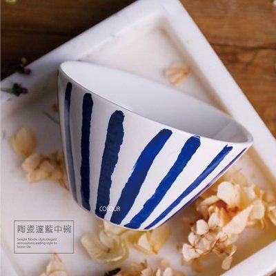 陶瓷邃藍中碗 錐形設計碗 米飯碗 早餐碗 甜品碗 小號湯粥麵碗  純淨藍 釉上烤花  ※COLOUR 歐洲生活家居 ※