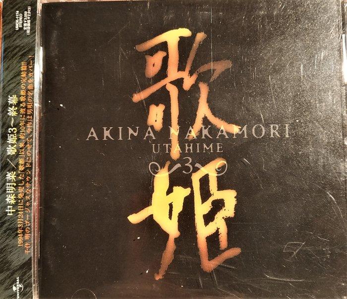中森明菜 --- 歌姫3~終幕~ 日版已絕版廢盤, CD狀況良好無刮痕如照片