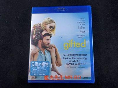 [藍光BD] - 天才的禮物 Gifted