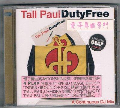 [鑫隆音樂]西洋CD-Tall Pal Duty Free 電子舞曲系列 {EP844042} 原裝進口版/全新