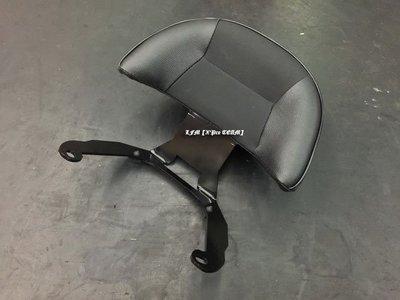 LFM【X'Pro TEAM】SMAX155超帥造型後靠背~加大款後靠背~適用:SMAX