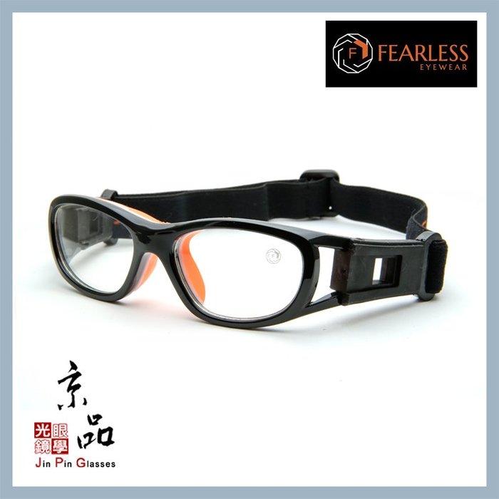 【FEARLESS】CURRY 30 黑色亮橘 運動眼鏡 可配度數用 耐撞 籃球眼鏡 生存 極限運動 JPG 京品眼鏡