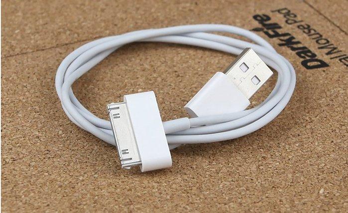 *蝶飛*全新 iPod classic 充電線 APPLE iphone 4 3G 3GS 連接線