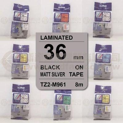 【費可斯】相容性護貝標籤帶36mm銀底黑字(雷同TZ-M961/TZe-M961)適用: PT-9500PC含稅價