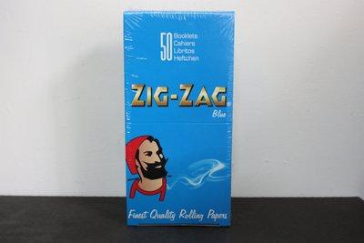 ZIG-ZAG 藍色慢燃 捲煙紙 大盒...