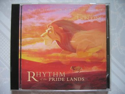 Rhythm Of The Pride Lands (Music Inspired By The Lion King) CD (Walt Disney)