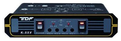 【昌明視聽】TDF迴授抑制處理器K-55v 全自動免對頻免設定DSP自動偵測 歡迎來電優惠