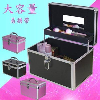店長嚴選化妝箱專業手提便攜家用大容量水乳護膚品收納盒沐足采耳工具箱包