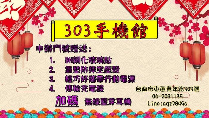 SONY Xperia XZ3搭中華遠傳台哥大台灣之星$0元再送行動電源玻貼空壓方案請洽門市