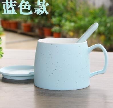 設計師美術精品館四色 滿天星陶瓷杯子可愛水杯子復古馬克杯牛奶杯咖啡杯帶蓋帶勺【藍色】