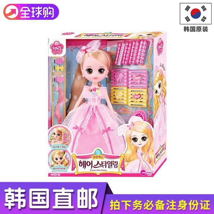 韓國直郵Cherry長發公主裝飾頭發DIY創意造型洋娃娃 女孩過家家玩