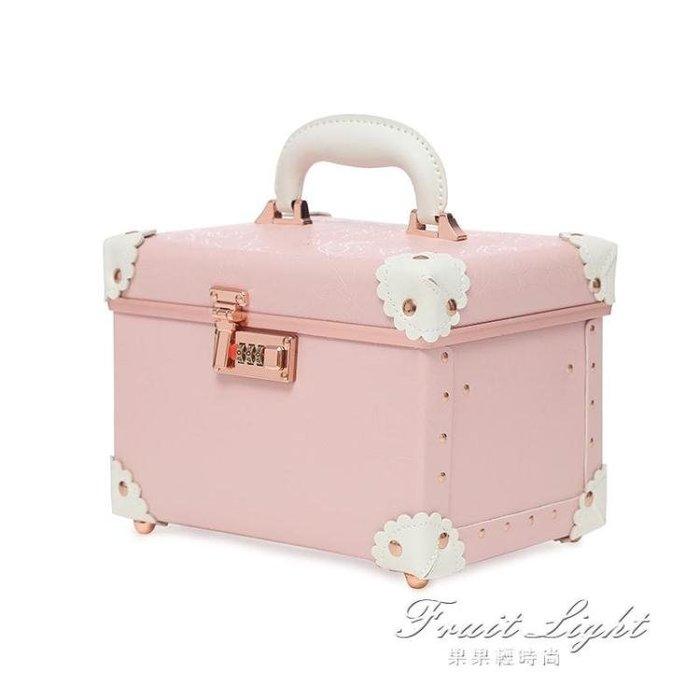化妝箱 大容量化妝箱手提密碼化妝包日韓可愛收納箱雙層紋繡跟妝工具箱