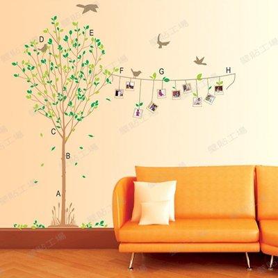 壁貼工場- 三代超大尺寸壁貼 壁貼 貼紙 牆貼室內佈置 相框樹  DM69-0065