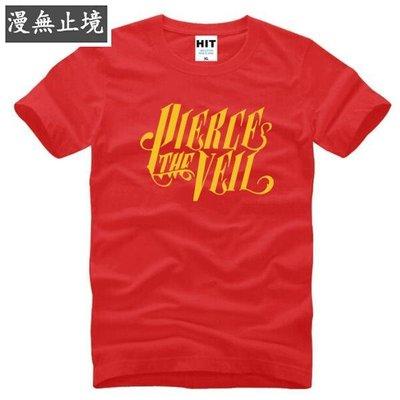 漫無止境 新款男式短袖T恤 pierce the veil 美國音樂搖滾 swag ebayy
