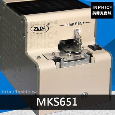 INPHIC-螺絲供給機螺絲上料轉盤式螺絲機自動排列機-MKS651_53Rg