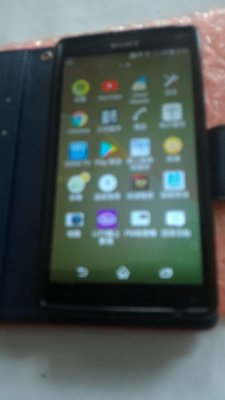 SONY Xperia ZL c6502(3.5G 1300畫素 4核 5吋)2G/ 16G
