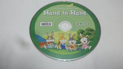 紫色小館-62-3-------Hand in Hand
