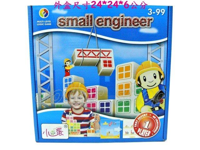 寶貝玩具屋二館☆【智力】原木系列益智遊戲----小小工程師-積木挑戰60題