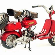 手工仿古鐵藝模型1954年意大利lambretta踏板摩托車生日禮物(兩色可選)*Vesta 維斯塔*