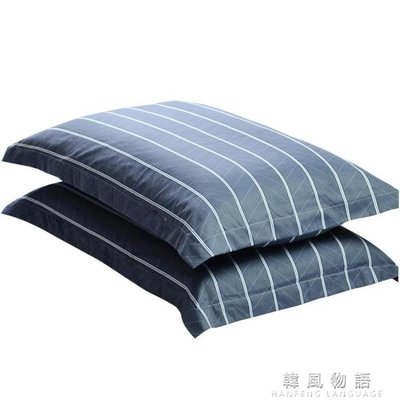 999北極絨 全棉斜紋枕套 枕芯套 純棉枕頭套 48*74枕套一對裝全棉下單後請備註顏色尺寸