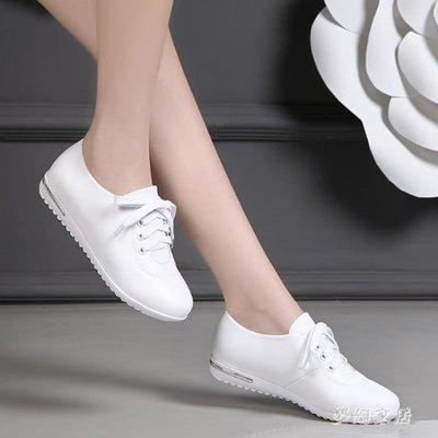 中大尺碼 休閒女鞋女百搭平底鞋運動鞋單鞋女 WD3469