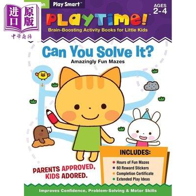 Play Smart 系列 日本學研社找找看2 PLAYTIME  Can You Solve It 低幼親子益智游戲書