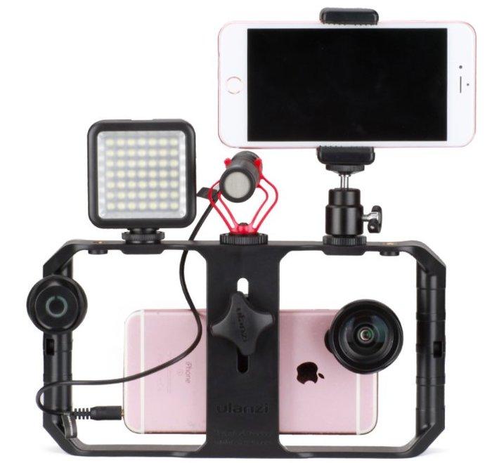 *大元 台南*【Vlog配件】優籃子 Ulanzi U-Rig Pro 二代 手機 兔籠 拓展支架 手機錄影 穩定支架