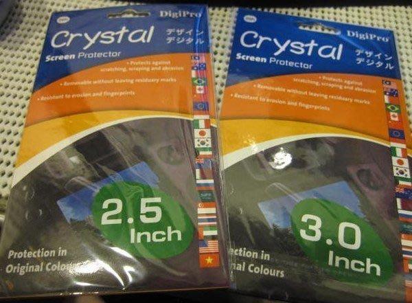 【eWhat億華】Crystal Digipro  LCD保護貼 ( 3吋 ) !防刮超高透光度 限掛免運 【3】