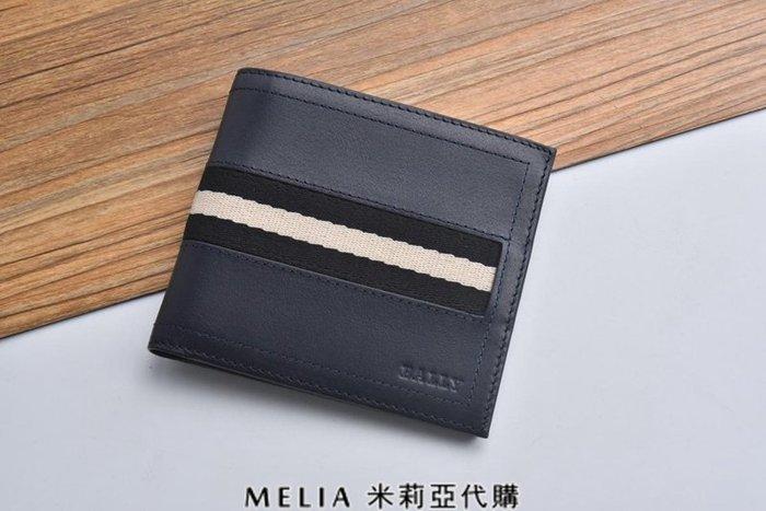 Melia 米莉亞代購 bally 貝利 2108新款 春季新品 真皮 牛皮 短夾 皮夾 基本款 衝評價$1680 藍色