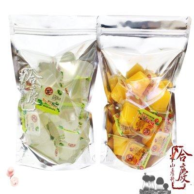 ** 埔里熱情果檸檬果凍 600公克(包)。高含量純檸檬汁製造,帶清香檸檬味,QQ口感,無色素、無防腐 ~【合慶山產行】