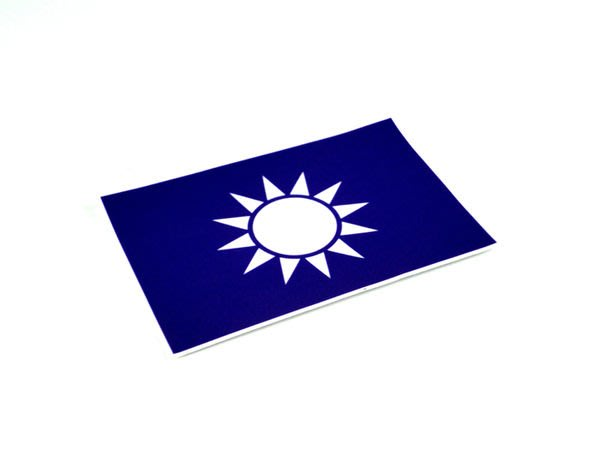 【國旗貼紙專賣店】國民黨旗長形行李箱貼紙/抗UV防水/KMT/各國多尺寸都可客製