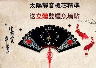 【易購生活館】新品中式大號鐘表創意掛鐘靜音客廳鐘石英鐘復古表中國風現代扇形時鐘 時尚掛鐘 居家裝飾18吋富貴平安字樣