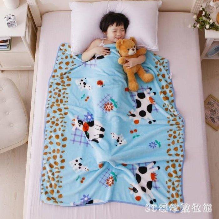 保暖毛毯子薄款珊瑚絨嬰兒毛毯兒童小毯子新生兒蓋毯幼兒園寶寶小毯子   AB5785