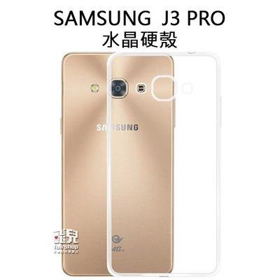 【妃凡】晶瑩剔透!三星 Samsung J3 PRO 手機保護殼 透明殼 水晶殼 硬殼 保護套 手機殼 保護殼 05