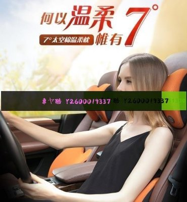 Nissan SYL新PHY汽車腰靠記憶30新棉汽車座椅腰靠靠背護腰墊腰枕車用車載背靠墊CS012