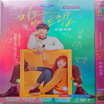 奶酪陷阱(高清版)樸海鎮 金高恩/韓語中字 韓國電視劇DVD碟片光盤歡 精美盒裝