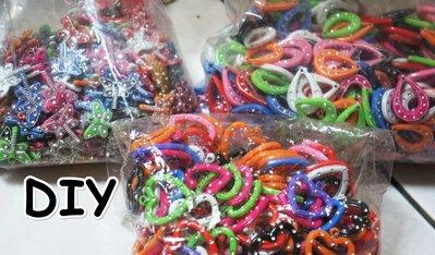 *混合一組60個50元*手工材料(多色繽紛-閃亮蜻蜓/太陽/愛心/水滴) 婚禮小物/包裝-吊飾/飾品配件.DIY掛飾
