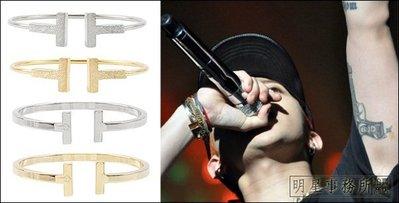 韓國進口ASMAMA官方正品 BIGBANG GD G-Dragon 權志龍 同款雙T圓環開口式手環手鐲