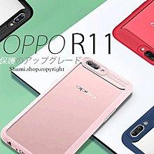 【OP722】OPPO R11 R9s Plus 超薄保護套 透明背蓋 軟邊框 保護套 手機殼 全包覆 防摔 鋼化玻璃膜