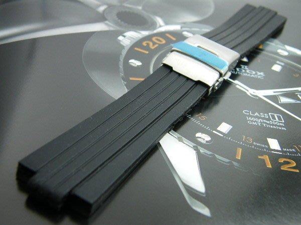 錶帶屋 Oris 豪利時 TT1機械錶完全代用F1胎紋頂級矽膠錶帶