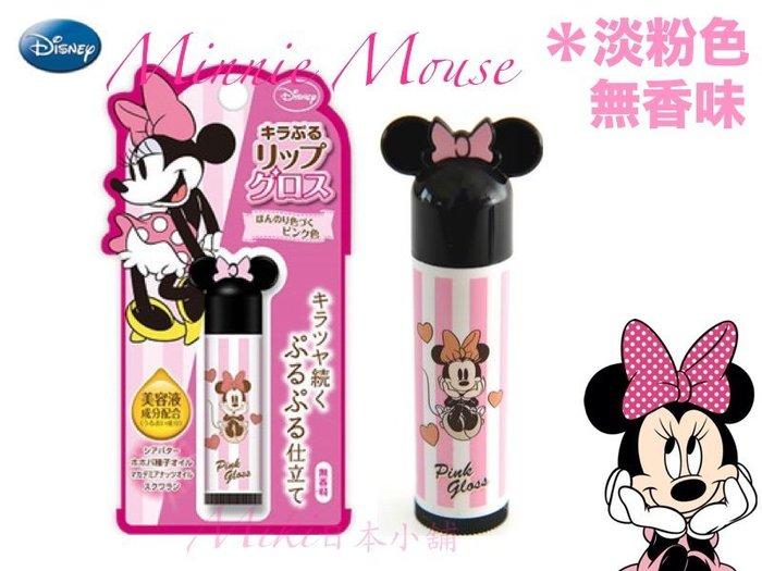 *Miki日本小舖*日本迪士尼Minnie Mouse 米妮 保濕光澤護唇膏 *粉紅色蝴蝶結*淡粉色無香味
