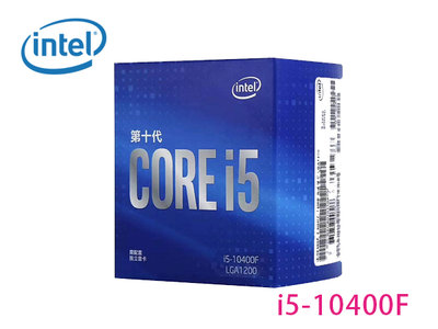 「ㄚ秒市集」Intel 第十代 Core i5-10400F 六核/12T 2.9Ghz 含風扇/無內顯 CPU