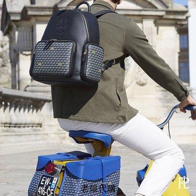 歐洲代購 FAURÉ LE PAGE Back-up backpack 37 後背