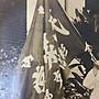 【清水集郵社】文獻-69日治時期台灣民眾黨彰化支部成立紀念老照片29cm*22cm
