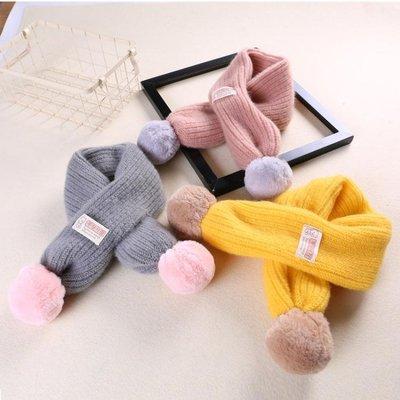 兒童圍巾絲巾冬季男童童女童寶寶柔軟保暖毛線圍巾絲巾嬰兒百搭毛球圍脖潮